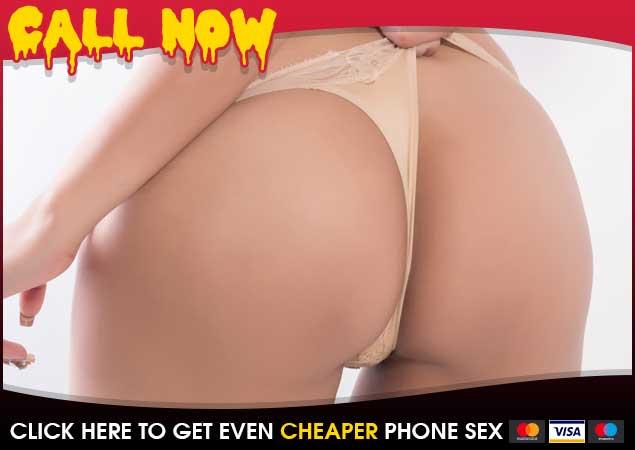 Asian Fat Phone Sex